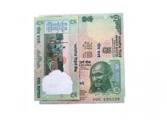 5 Rupee Tractor India Note - Best Price Worth Collecting