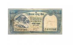 NEPAL 50 Rupees Banknote World Money Currency Asia note