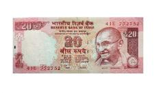 Indian 20 rupee note