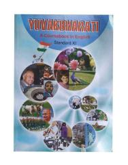 YUVAKBHARTI a coursebook of english of 11th standard