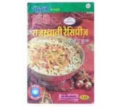meri saheli rajasthani recipes easy to cook in hindi