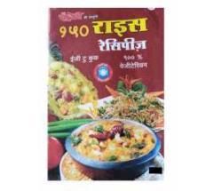 meri saheli rice recepies easy to cook in hindi
